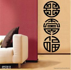 Wall decals FENG SHUI SYMBOLS Chinese Happiness Longevity Luck - Asian interior decor by Decals Murals