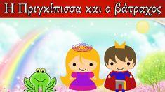 Η Πριγκίπισσα Και Ο Βάτραχος | Ελληνικά Παραμύθια ~ Παιδικές Ιστορίες #παραμυθι #παιδικεςιστοριες #παραμυθια #πριγκιπισσα #παραμυθουλα Fashion Backpack, Pikachu, Fictional Characters, Fantasy Characters