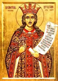 Stephen the Great of Moldova Russian Orthodox icon Saint Stephen, Religious Paintings, Russian Orthodox, Fun World, Moldova, I Icon, Orthodox Icons, Saints, Religion