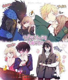 Ideas For Funny Cute Couples Anime Crossover, Anime Angel, Anime Love Couple, Cute Anime Couples, Angel Of Death, Vampire Boy, Cute Couple Comics, Mad Father, Satsuriku No Tenshi