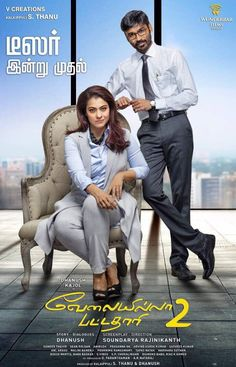 VIP 2 new poster - Kajol and Dhanush are bringing in their A-game. - VIP 2 new poster: Kajol takes the centre stage while Dhanush doesn't mind playing it from the sides Movies 2017 Download, Mp3 Song Download, Funny Movies, New Movies, Movies Free, Horror Movies, Tamil Movies Online, Bon Film, New Poster