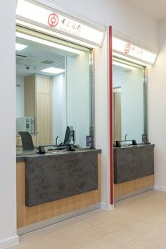banking counter Bank Of China Glasgow – Office Design 2020 Bank Interior Design, Commercial Interior Design, Commercial Interiors, Medical Office Design, Workplace Design, Corporate Interiors, Office Interiors, Cashier Counter Design, Reception Counter Design