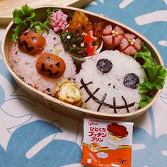 "Halloween ""Jack the Skeleton"" onigiri with mini wiener pumpkins bento box"