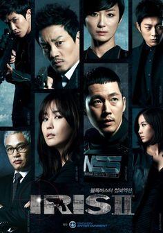 Upcoming KBS drama 'IRIS 2′ reveals teaser poster