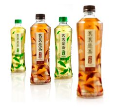Pure Tea – Beverages Pure packaging design for a pure Chinese tea. Designed by: Manu Ageitos, Spain. Tea Packaging, Beverage Packaging, Bottle Packaging, Beauty Water, Edible Oil, Pet Bottle, Plastic Bottle, Chinese Tea, Milk Tea