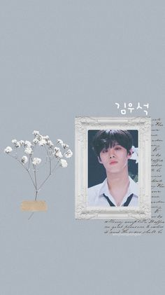 Daejeon, Pop Lock, Music Drawings, Cute Little Baby, Korean Music, Popular Music, Lock Screen Wallpaper, Pop Music, Aesthetic Wallpapers