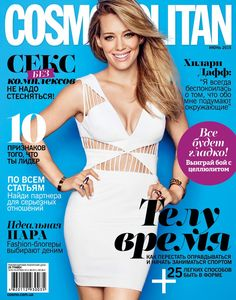 Cosmopolitan Philippines March 2015 Pdf
