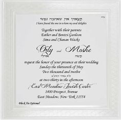 Orly And Moshe This Bright White Square Invitation Is Stunning With An  Intricate Etched Border In Crystal Foil. Size: 7 X Jewish Wedding  Invitations Hebrew ...