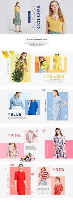 8 Best Email Design Trends to Watch for - Email Blasts - Ideas of Email Blasts - E-mail Design, Layout Design, Design Trends, Blog Layout, Webpage Layout, Stand Design, Graphic Design, Booth Design, Free Design
