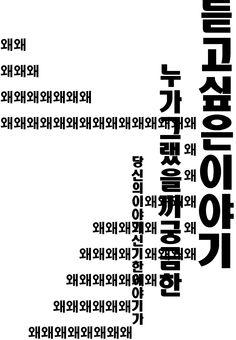 t212_HI_홍영미_w10_07