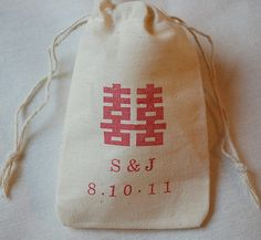 Personalized Red Chinese Double Happiness Muslin