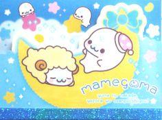 Mamegoma Wallpaper