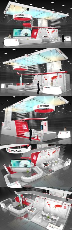 Lukoil exhibition stand on Behance