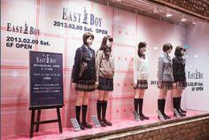 Japanese school uniform store
