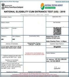 After May the National Testing Agency (NTA) will announce the date for the NEET entrance exam. It will depend on the situation due to As soon as NTA will announce the date, you must mentally prepare yourself for the day accordingly. Neet Exam, Entrance Exam, Study Abroad, University, Dating, College, How To Get, Education