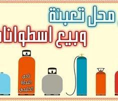 مشروع صغير ناجح للشباب مشروع استوديو تصوير في السعودية Gaming Logos Logos Photographic Studio