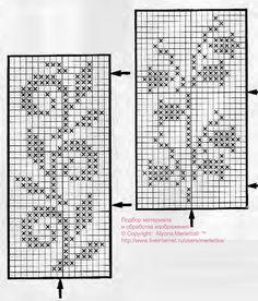 Fair Isle Knitting Patterns, Knitting Machine Patterns, Knitting Charts, Knitting Designs, Filet Crochet Charts, Crochet Diagram, Crochet Stitches, Doily Patterns, Loom Patterns