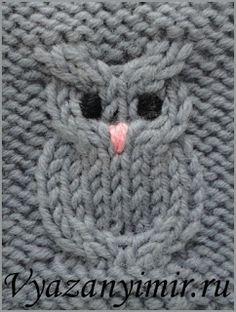Вязаный мир. Knit World.: Узор «Сова» спицами.