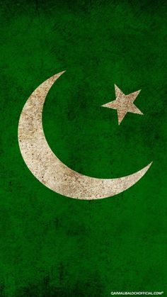 Pakistan wallpaper by QaimaliBaloch - ca - Free on ZEDGE™ High Hd Wallpaper, Poetry Wallpaper, Name Wallpaper, Stone Wallpaper, Pakistan Flag Hd, Pakistan Day, 14 August Images, August Pictures, Pakistani Wallpaper