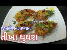 Gujarati Recipes, Indian Food Recipes, Vegetarian Recipes, Cooking Recipes, Ethnic Recipes, Savory Snacks, Yummy Snacks, Rajasthani Food, Chaat
