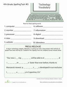 Printables Fourth Grade Spelling Worksheets 4th grade spelling test technology vocabulary worksheet