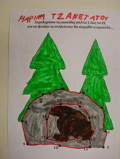 Νηπιαγωγός για πάντα....: Ζώα σε Χειμερία Νάρκη: Αρκούδες Christmas Ornaments, Holiday Decor, Blog, Christmas Jewelry, Blogging, Christmas Decorations, Christmas Decor
