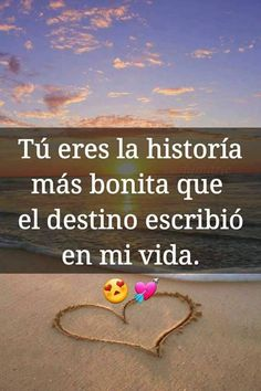 Sexy Love Quotes, Romantic Love Quotes, Love Yourself Quotes, Spanish Inspirational Quotes, Spanish Quotes, Amor Quotes, Life Quotes, Qoutes, Love Wallpaper Backgrounds