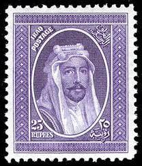 طوابع بريدية عراقية