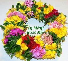 Mina, Animals And Pets, Floral Wreath, Projects To Try, Wreaths, Flowers, Blog, Greece, Instagram