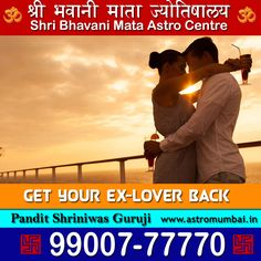 Get Your Ex-Lover Back in your life by Consulting the Famous Astrologer - Pandit Shriniwas Guruji. Get Guaranteed Solutions in 9 Days Only. Call: 9900777770 Or Visit: https://www.astromumbai.in #astrologer #horoscope #lovemarriage #astromumbai