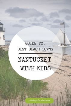 Guide to #Nantucket MA with kids: how to plan your #vacation on the island with www.pitstopsforkids.com