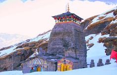 Tungnath is the highest Shiva temple in the world and is the highest of the five Panch Kedar temples located in the mountain range of ...