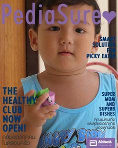 ภาพซุปตาร์ตัวน้อยโดยคุณ Kanjana Phatchuen ...มาปั้นลูกน้อยให้เป็นซุปตาร์หน้าปก พร้อมลุ้นผลิตภัณฑ์มากมายจาก Abbott ได้ที่ http://www.thehealthyclub.com/bigcover/index.aspx