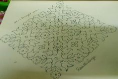 25 dots Kolam for contest