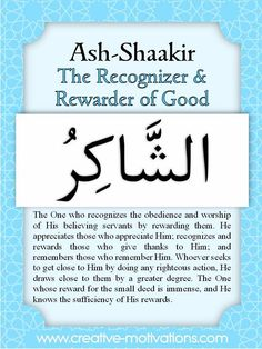 The 99 Countdown-- Day 48: Ash Shaakir. Follow on Facebook: http://on.fb.me/O4NQE7 --or-- http://on.fb.me/1hZhhCF