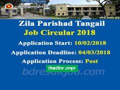 Zila Parishad Tangail Job Circular 2018