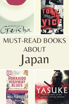 11 books about Japan to help you understand Japanese culture more. #Japan #reading