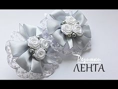Diy Ribbon Flowers, Cloth Flowers, Kanzashi Flowers, Ribbon Hair Bows, Ribbon Work, Ribbon Crafts, Flowers In Hair, Fabric Flowers, Bow Tutorial