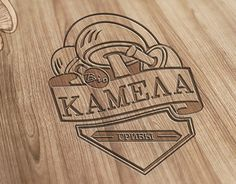 """Check out new work on my @Behance portfolio: """"logo for the product mushrooms Kame """" http://be.net/gallery/32248199/logo-for-the-product-mushrooms-Kame-"""