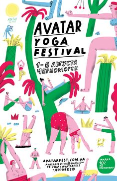 Consultez ce projet @Behance : « Avatar yoga poster » https://www.behance.net/gallery/62685619/Avatar-yoga-poster