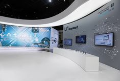 United Imaging Healthcare booth at CMEF 2015 by VAVE, Shanghai – China » Retail Design Blog