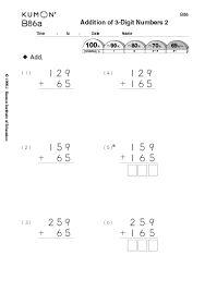 Kumon work sheets