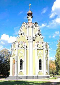 Рождественский храм священномученика Св. Александра.