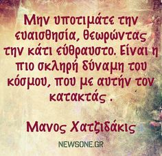 Greek Quotes, Words, Livres, Horse
