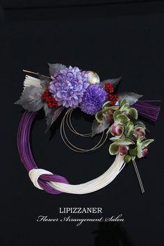 ご褒美サロン スリジエヘア様へ | LIPIZZANER Flower Arrangement Salon