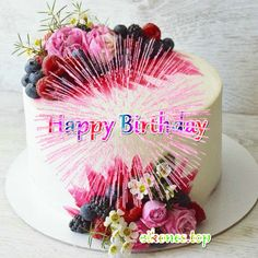 happy birthday wishes Gifs Cakes Happy Birthday - eikones top Happy Birthday Emoji, Happy Birthday Flower Cake, Happy Birthday Qoutes, Happy Birthday Ballons, Animated Happy Birthday Wishes, Birthday Cake Gif, Happy Birthday Wishes For Her, Birthday Wishes Flowers, Happy Birthday Wishes Images