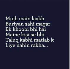 Jbh kabhi nhi..