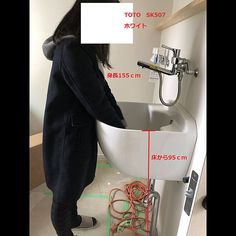 Washroom, Laundry Room, House, Google, Home, Laundry Rooms, Homes, Houses, Laundry