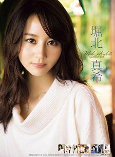The Beauty that is Horikita Maki Beautiful Japanese Girl, Japanese Beauty, Asian Beauty, Prity Girl, Japan Woman, Asian Cute, Thing 1, Glamour Photography, Beauty Women