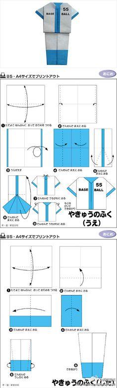 Origami Baseball Uniform